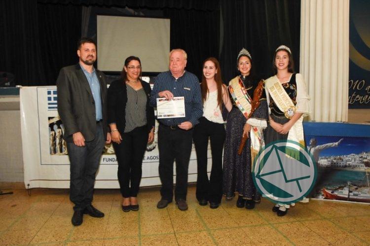 Reconocimiento a inmigrantes y descendientes en la Fiesta Provincial de Berisso4