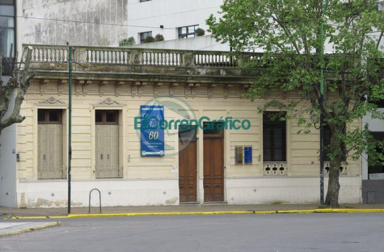 Museo y Archivo Casa de Dardo Rocha